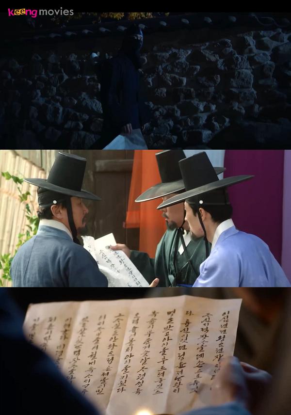 Tiểu Sử Chàng Nok Du tập 25 - 26 diễn biến không ngờ: Nok Du về phe ác nhân Cha Yool Moo thực hiện mưu đồ phản nghịch - Hình 4