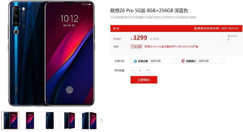 Lenovo Z6 Pro 5G - smartphone 5G rẻ nhất thế giới chính thức lên kệ - Hình 1