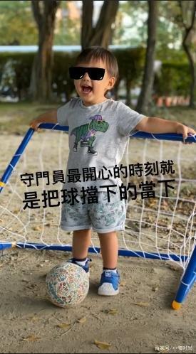Côn Lăng khoe hình con trai, Tiểu Tiểu Châu tuy nhỏ nhưng ngũ quan nhìn cực giống Châu Kiệt Luân - Hình 2