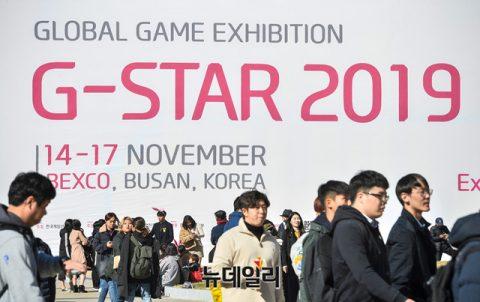 G-Star 2019: Hé lộ Project Arena, đồ họa như Boom - gameplay sôi động như PUBG - Hình 1