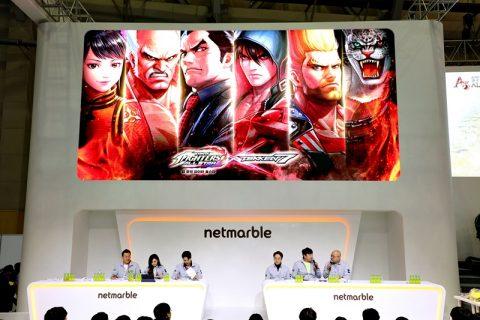 G-Star 2019: Netmarble hợp tác với Tekken 7 - Hình 1