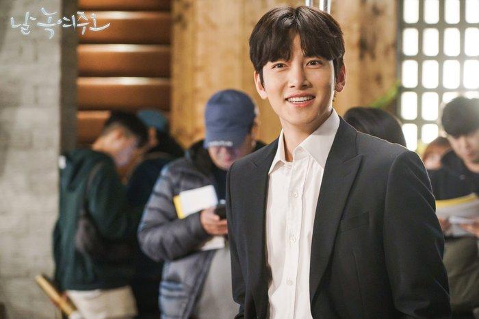 Ji Chang Wook rục rịch đóng phim mới của đạo diễn Voice và Thần chết - Hình 1