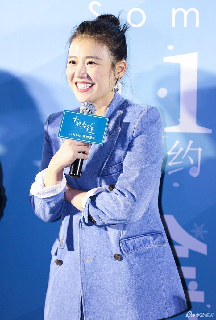 Lưu Hạo Nhiên xuất hiện ủng hộ phim mới, vô tình tiết lộ bí mật giữ bấy lâu với Mã Tư Thuần - Hình 1