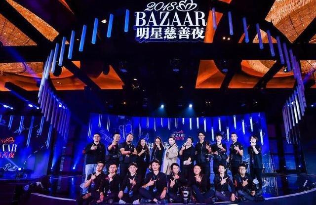 BXH minh tinh đẹp nhất tại đêm từ thiện Bazaar 2019: Dương Tử cùng Tiêu Chiến dẫn đầu - Hình 1