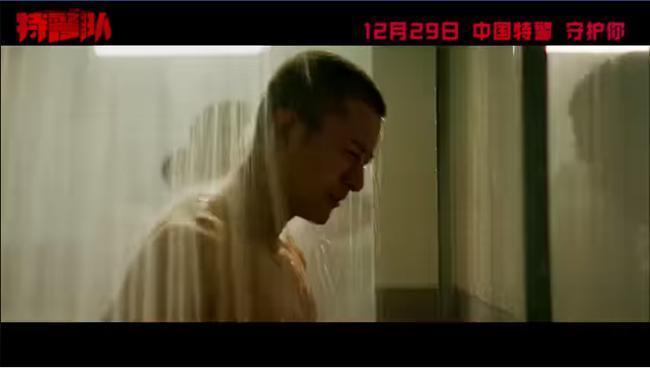Hậu ly hôn Lý Tiểu Lộ, Giả Nãi Lượng khoe cơ bắp, tắm tập thể trong phim đóng cặp cùng người tình tin đồn - Hình 1