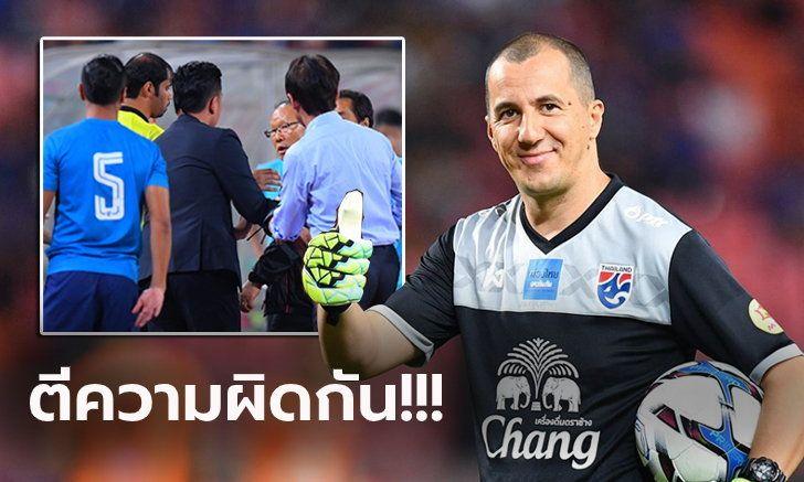 CĐM bức xúc với phát ngôn của trợ lý Thái Lan: Tôi không phân biệt ông Park mà ý nói Việt Nam tụt hậu - Hình 1