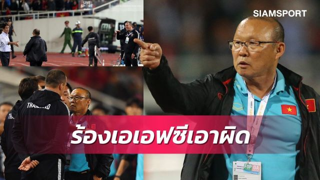 Báo Thái Lan nói gì về việc VFF kiện người miệt thị HLV Park Hang Seo? - Hình 1