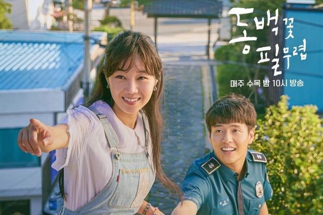 Khi Cây Trà Trổ Hoa tập cuối đạt rating siêu khủng, trở thành phim Hàn được xem nhiều nhất năm 2019 - Hình 1
