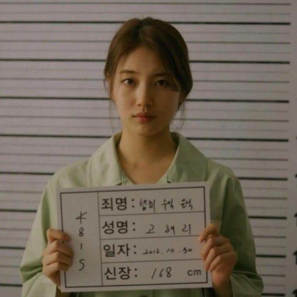 Phim Vagabond phát hành hình ảnh mới nhất: Khán giả choáng váng khi Lee Seung Gi bị bắt, Suzy sẽ vô tù - Hình 2