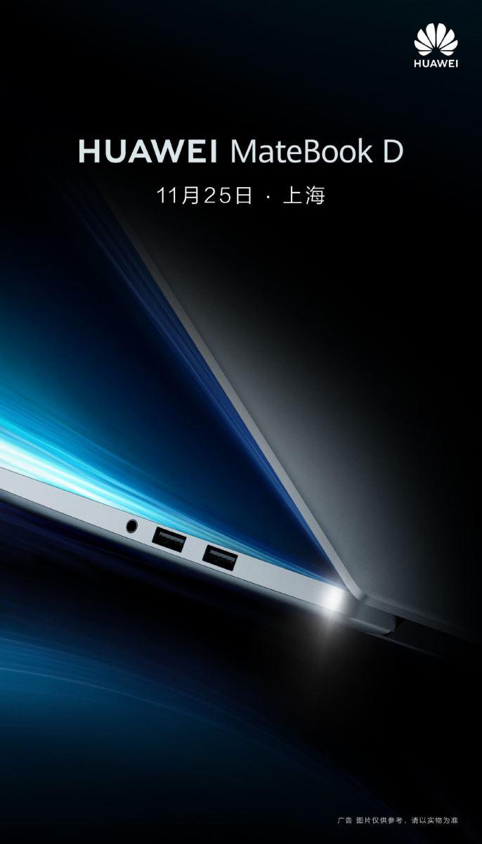 Huawei MateBook D lộ diện ảnh poster trước ngày ra mắt - Hình 1