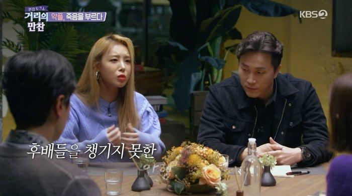 Yubin (Wonder Girls) nói về sự ra đi của Sulli: Nghệ sĩ không thể làm gì ngoài việc tự vật lộn với những bình luận ác ý - Hình 1
