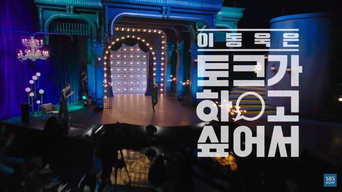 Jang Do Yeon mất bình tĩnh, té xỉu trước Gong Yoo và Lee Dong Wook - Hình 1