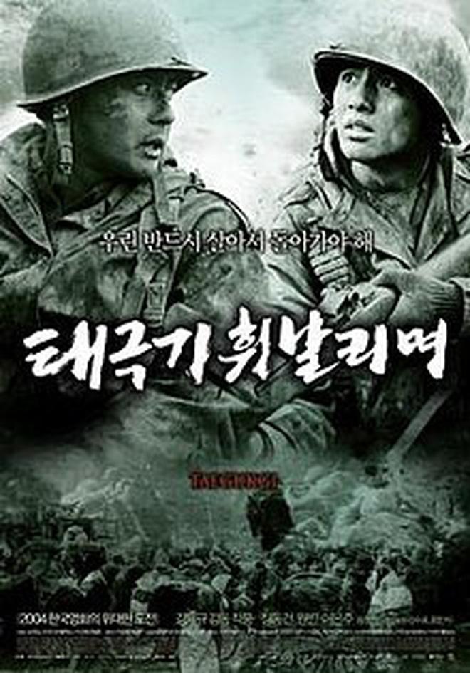 Điện ảnh Hàn 2019: Loạt bom tấn đầu tư tiền tỉ vẫn lép vế trước làn sóng phim độc lập và nữ quyền? - Hình 2