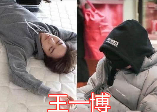 Nhìn lại tư thế ngủ của các lưu lượng: Vương Nhất Bác buông lỏng bản thân, Lý Hiện mở miệng khi ngủ, Tiêu Chiến thì chân thực nhất - Hình 2