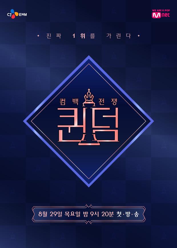Queendom sẽ trở lại với bản nam, fan sôi nổi dự đoán dàn idol tham gia - Hình 1