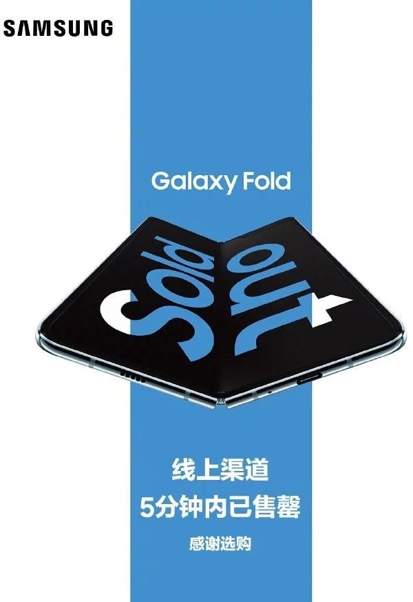 Sau 5 phút mở bán, Galaxy Fold màn hình gập với giá 53 triệu cháy hàng tại Trung Quốc - Hình 1