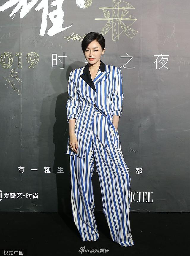 Tần Lam cá tính, Cổ Lực Na Trát lộ tóc hói trong show thời trang - Hình 2
