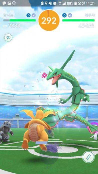 Tuần lễ game Pokemon GO tại Hàn Quốc tổ chức trùng với G-Star 2019 - Hình 3