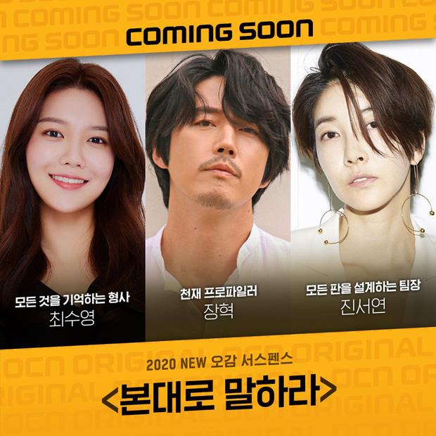 Đội quay 8 người gặp tai nạn, NSX phim mới của Soo Young (SNSD) bất chấp ghi hình không có giấy phép - Hình 1