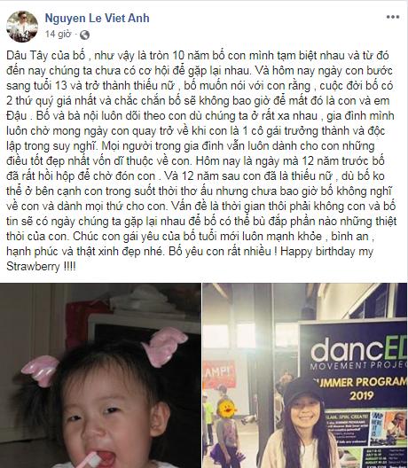 Bị vợ cũ 'chửi thẳng mặt' khi trốn trách nhiệm nuôi con, Việt Anh lên tiếng đáp trả - Hình 1
