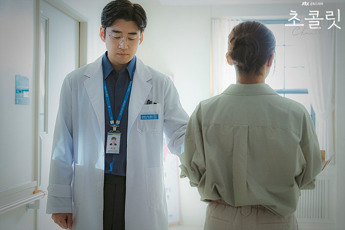 Phim của Ha Ji Won rating giảm nhẹ - Phim của Nam Goong Min dẫn đầu đài trung ương ngay khi lên sóng - Hình 1