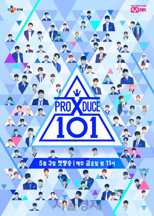 SỐC: NUEST và Lee Jin Hyuk là nạn nhân của vụ gian lận, Kim Woo Seok là center Produce X 101 - Hình 1