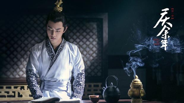 Trót đóng vai siêu phụ ở Khánh Dư Niên, dân tình buồn bã gọi hồn Tiêu Chiến vì đã mất tích gần 30 tập - Hình 1