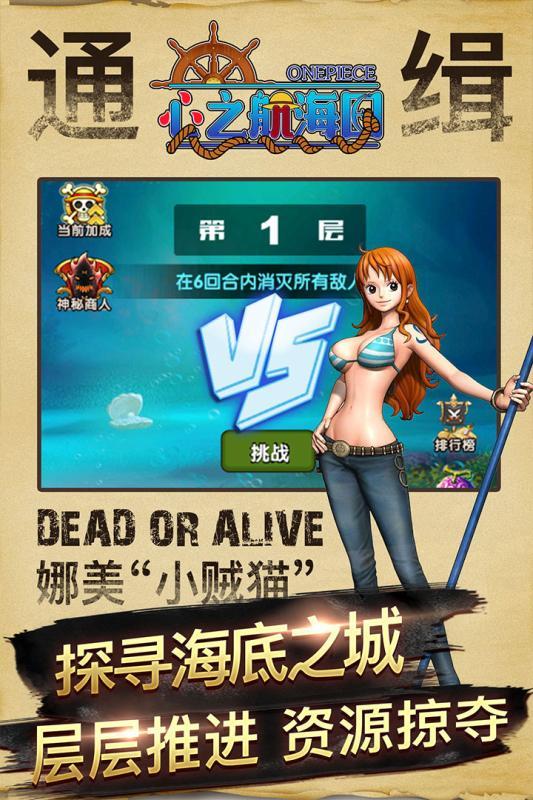 6 game mobile Trung Quốc nổi bật đã ra mắt trong tuần (09/12 đến 15/12) - Hình 1