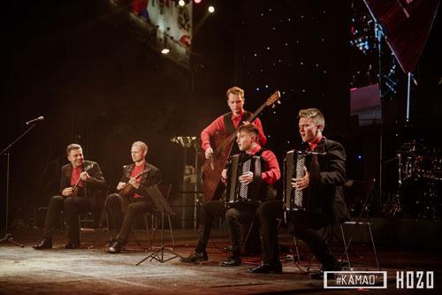 `Dấu ấn lễ hội âm nhạc quốc tế Hò dô - Hình 1