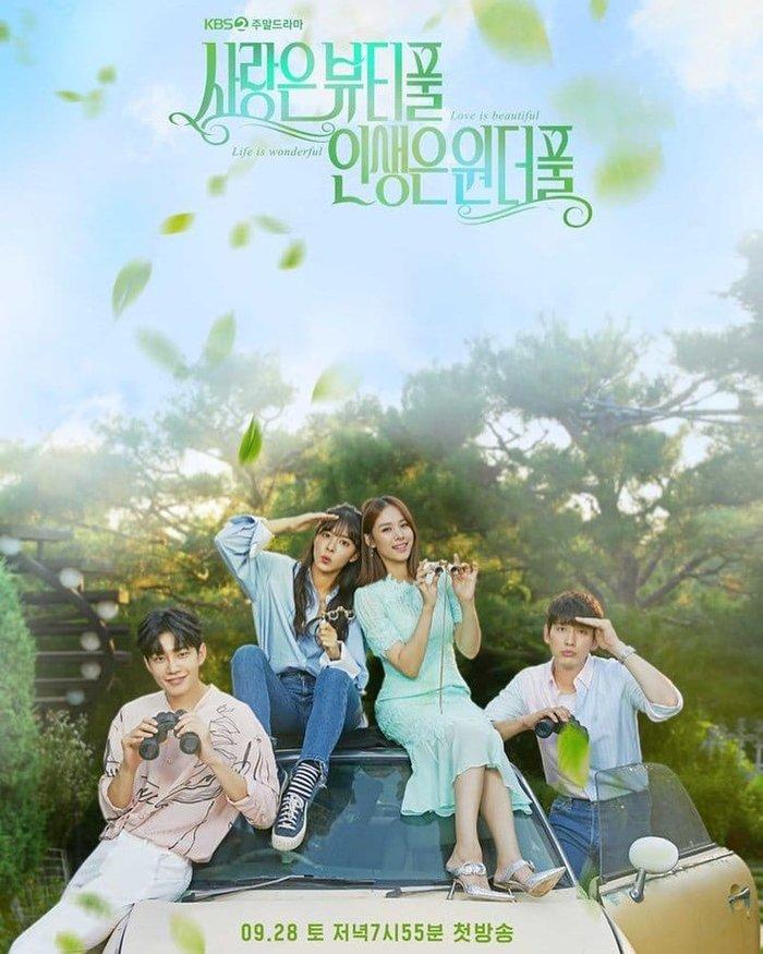 Phim của Son Ye Jin và Hyun Bin rating tiếp tục tăng, dẫn đầu đài cáp không đối thủ - Hình 1