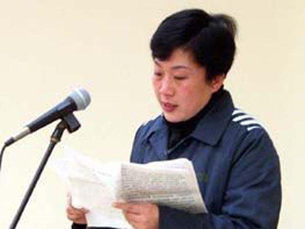 Quan bà đệ nhất dâm đãng Trung Quốc, vào tù vẫn quyến rũ được giám thị - Hình 2