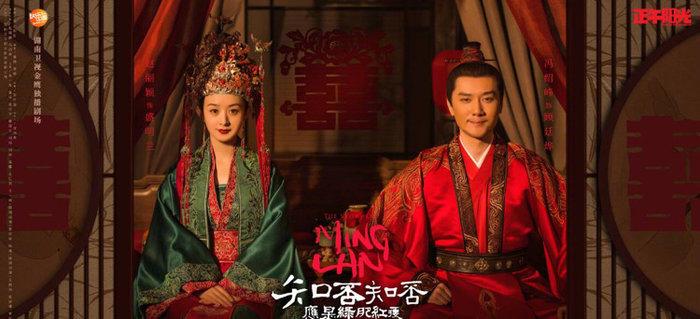 5 phim truyền hình Hoa Ngữ được chào đón nhất trên toàn MXH 2019: Minh Lan truyện dẫn đầu, Trần tình lệnh đứng cuối - Hình 1