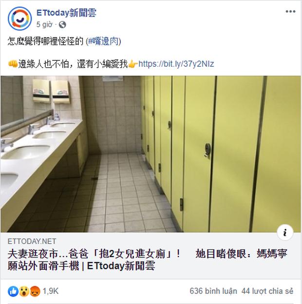 Bố dắt con gái vào nhà vệ sinh nữ trong khi mẹ bên ngoài nghịch điện thoại, câu chuyện khiến dân mạng tranh cãi nảy lửa - Hình 2