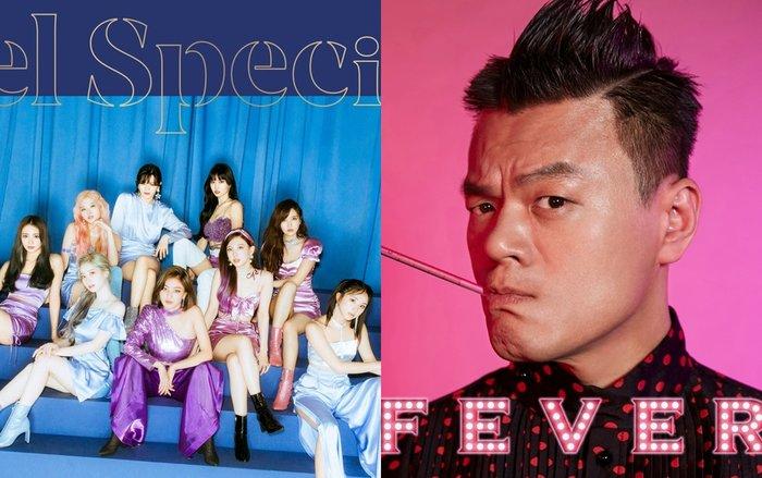Có thể bạn chưa biết: Feel Special (Twice) đã xuất hiện đặc biệt trong MV tái xuất của chủ tịch JYP - Hình 1