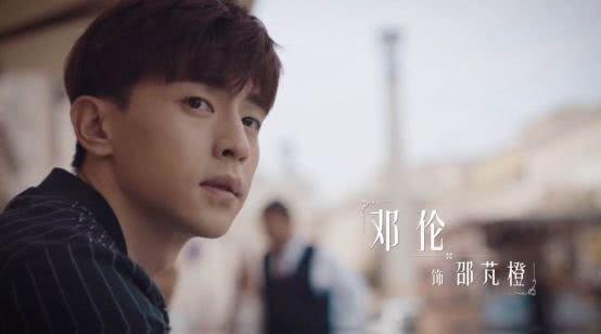 Nam diễn viên trong phim truyền hình 2019: Lý Hiện nổi trội nhờ Hàn Thương Ngôn, Trần tình lệnh trở thành cơn sốt châu Á - Hình 2