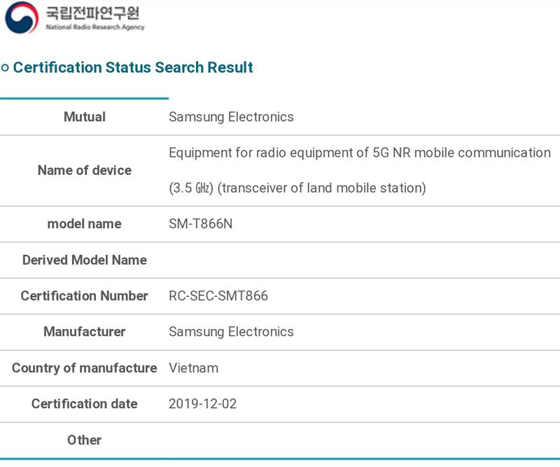 Samsung Galaxy Tab S6 5G đạt chứng nhận tại Hàn Quốc, bạn đoán giá khoảng bao nhiêu? - Hình 1