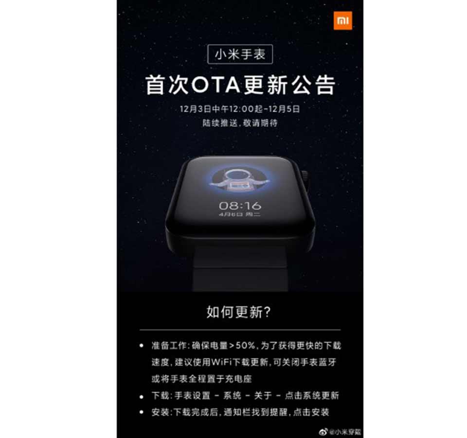 Xiaomi Mi Watch chính thức hỗ trợ iOS với bản cập nhật đầu tiên - Hình 1