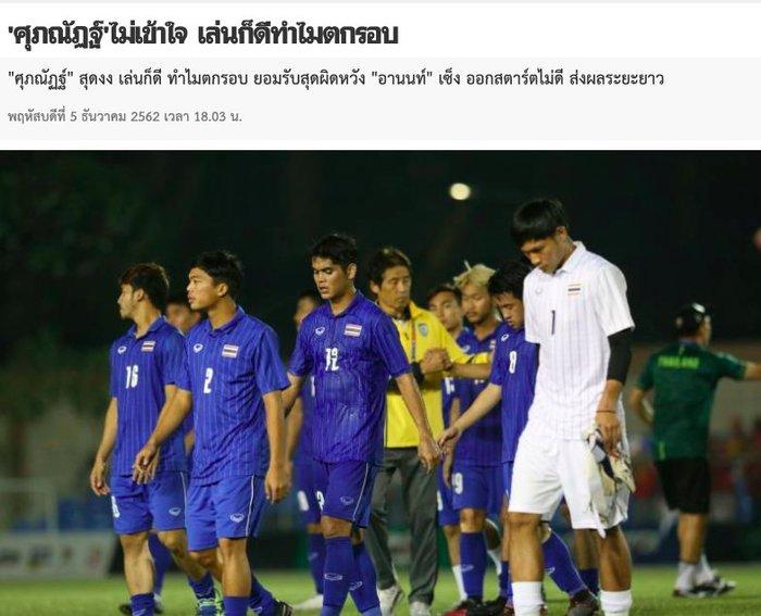 Cầu thủ Thái Lan: Thật cay đắng khi chúng tôi chơi cực hay vẫn bị loại - Hình 1