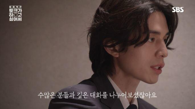 Lee Dong Wook tự khen mình đẹp trai, Park Hyung Sik ghen tị với tình bạn của Park Seo Joon - Choi Woo Shik - Hình 1