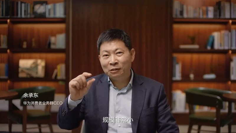 8 năm trước Huawei từng nghĩ bán buôn gì tầm này, nghỉ bán smartphone luôn cho rồi - Hình 1