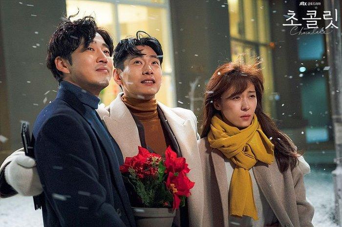 Phim của Yoon Kye Sang và Ha Ji Won tiếp tục dẫn đầu rating đài cáp không đối thủ - Hình 1