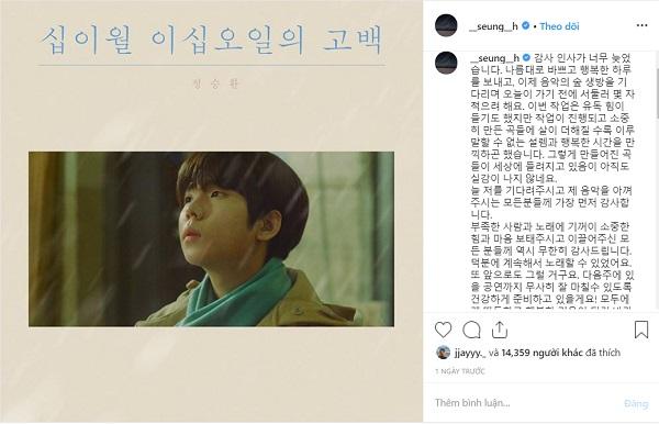 Jung Seung Hwan nhanh chóng giành No.1 các BXH nhờ ca khúc do chính tay IU viết lời - Hình 1