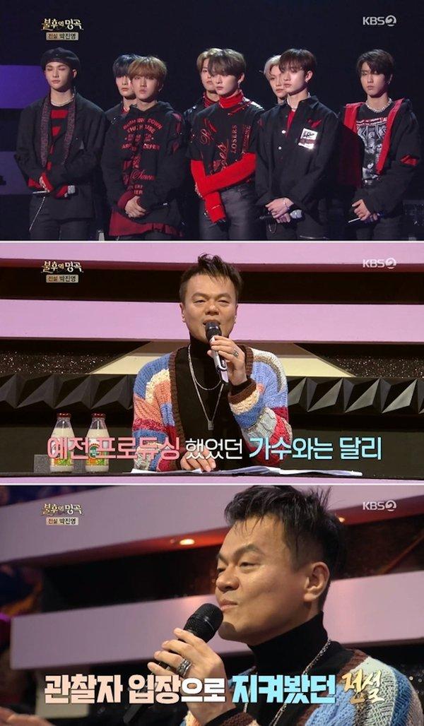 JYP có rất nhiều idolgroup tài năng, nhưng đây là nhóm đặc biệt khiến Park Jin Young phải dồn toàn tâm toàn ý hơn cả trong quá trình sản xuất - Hình 1