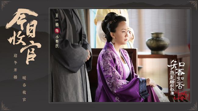 Minh Lan truyện: Bà mẹ kế này cả đời làm hại Phùng Thiệu Phong, nhưng khi phóng hỏa tự thiêu, ai cũng xót xa bật khóc - Hình 4