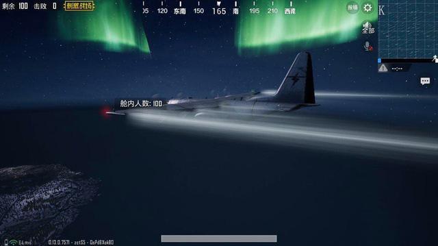 PUBG Mobile: Hiệu ứng cực quang ban đêm tạo thêm điểm nhấn cho bản đồ Vikendi - Hình 1