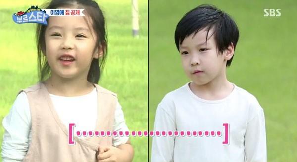 Những nhóc tỳ đẹp như tiên tử nhà dàn sao châu Á: Không ít bé lớn lên trong hoàn cảnh đáng thương - Hình 3
