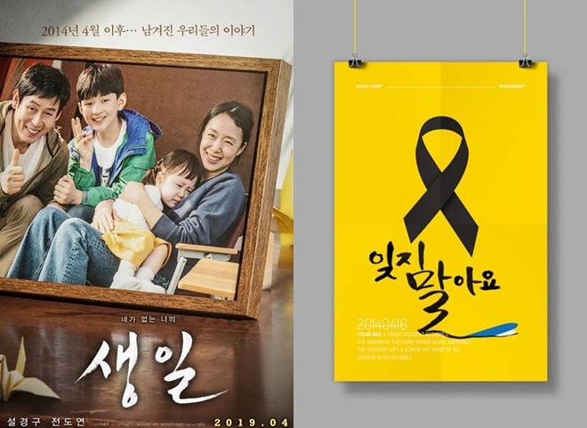Phim tưởng niệm thảm họa chìm phà Sewol chuẩn bị ra rạp - Hình 1