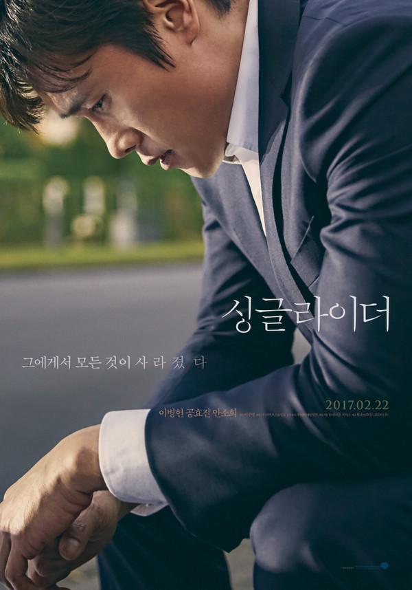 Top những tác phẩm điện ảnh Hàn Quốc xoa dịu tâm hồn bạn - Hình 20