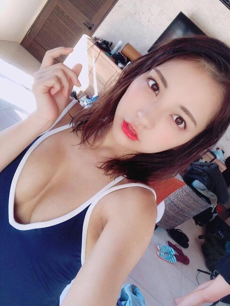 Toumi, thiên thần Nhật Bản sinh năm 1999 - Hình 11