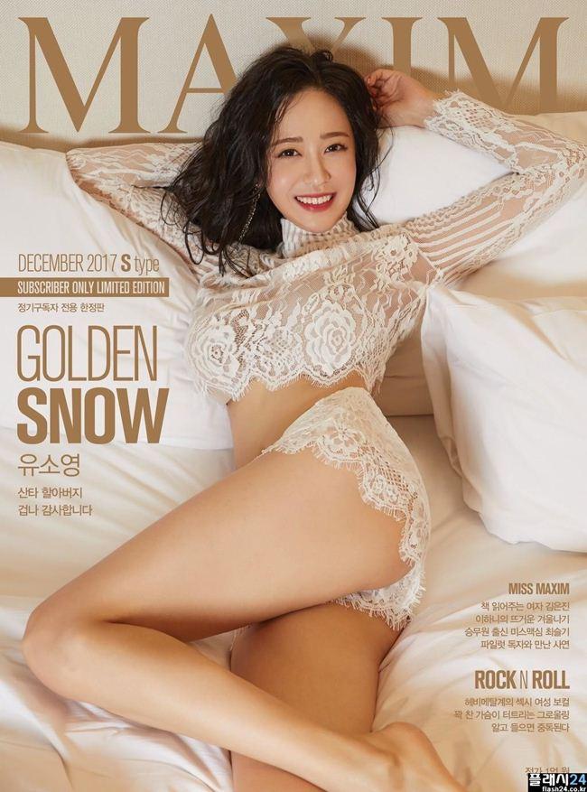 Vẻ đẹp gợi cảm của bồ cũ cầu thủ sát gái nhất xứ Kim Chi - Hình 1